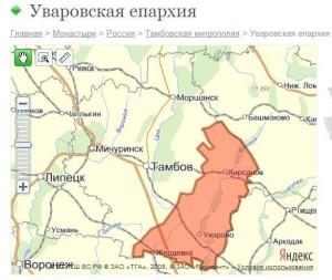 Уваровская епархия min