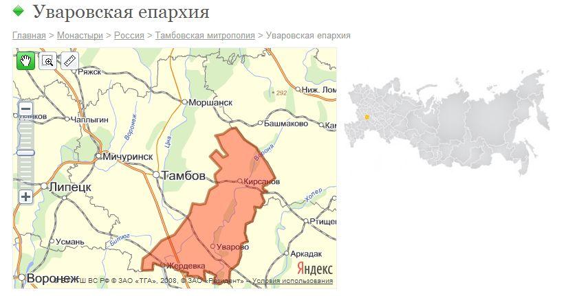 uvarovskaya