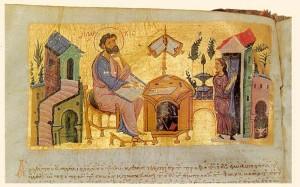Преподобный Андрей Критский. Миниатюра в рукописи XII века