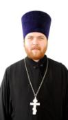 Иерей Михаил Дымсков