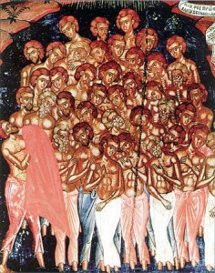 Мученики Севастийские