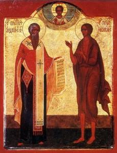 Святой преподобный Андрей Критский и святая преподобная Мария Египетская