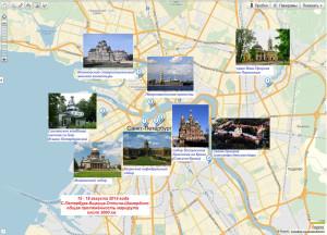 Sankt-Peterburg-palomnik