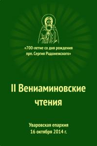 export_150dpi