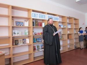 выступление иерея Алексея