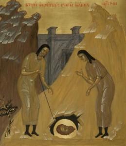 Второе обретение главы святого пророка Иоанна Предтечи