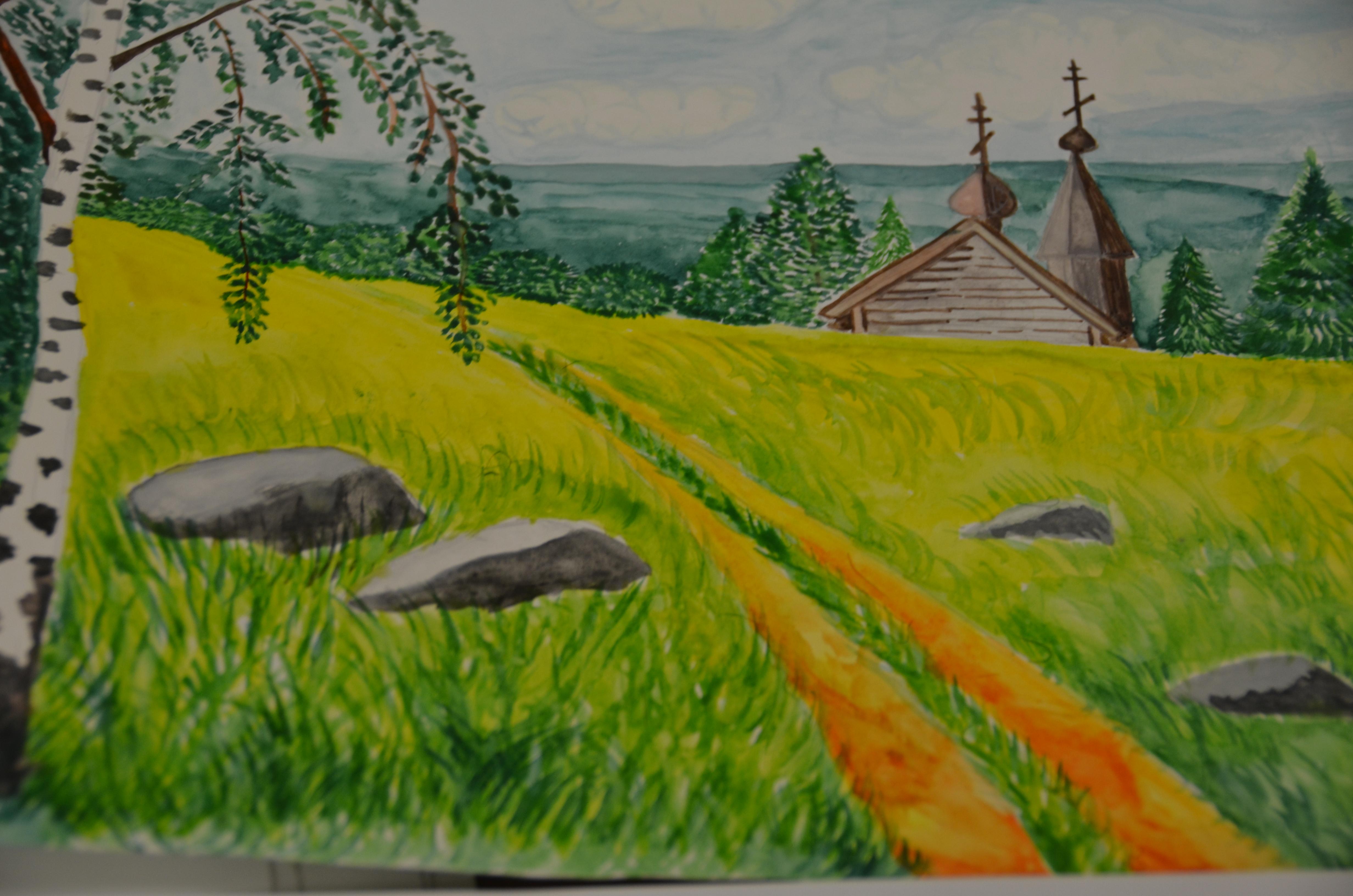пейзаж родной земли рисунки всего несколько часов