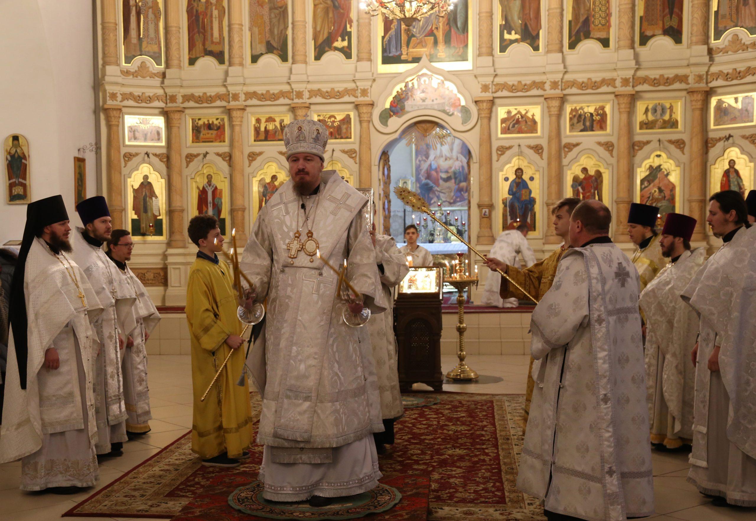 поздравление с днем епископской хиротонии уничтоженной базе